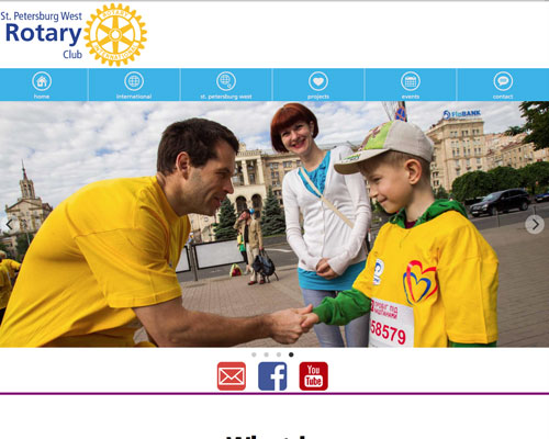 St Pete West Rotary Club Website